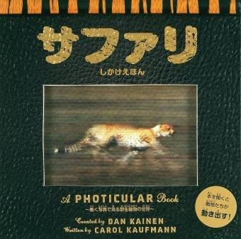 photo by:http://www.amazon.co.jp
